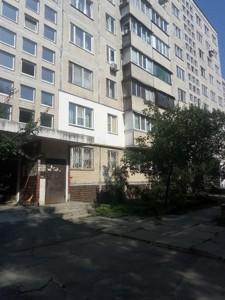 Нежитлове приміщення, Симиренка, Київ, R-33949 - Фото