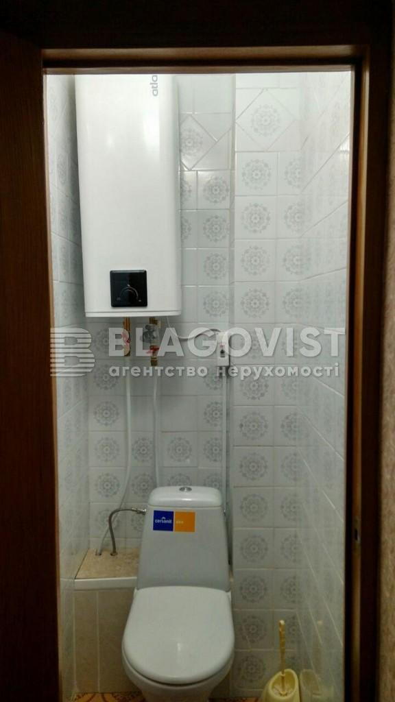 Квартира R-24669, Стуса Василия (Радгоспная), 27, Киев - Фото 10