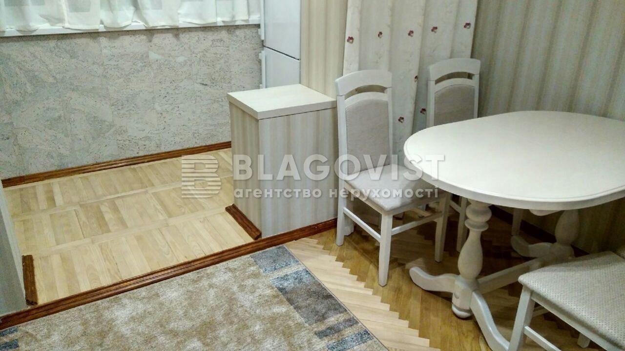 Квартира R-24669, Стуса Василия (Радгоспная), 27, Киев - Фото 7