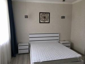 Квартира Новомостицкая, 15, Киев, R-27881 - Фото3