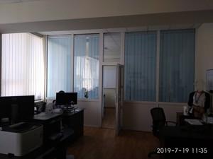 Офіс, Сверстюка Євгена (Раскової Марини), Київ, R-27886 - Фото 2