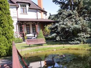 Дом Козин (Конча-Заспа), R-27889 - Фото 6