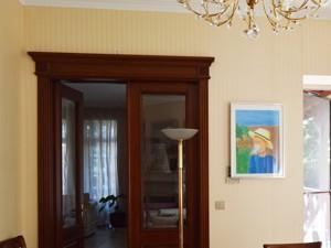 Будинок Козин (Конча-Заспа), R-27889 - Фото3