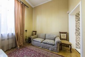 Будинок Солов'яненка, Козин (Конча-Заспа), M-35653 - Фото 15