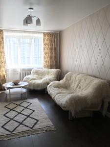 Квартира Драгомирова, 2, Київ, Z-217991 - Фото 3