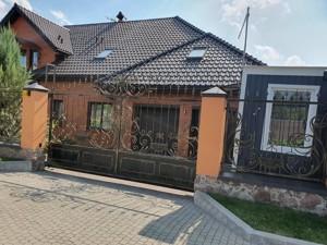 Дом Марка Вовчка, Чайки, H-44842 - Фото