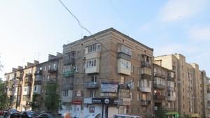 Коммерческая недвижимость, R-20460, Бульварно-Кудрявская (Воровского), Шевченковский район