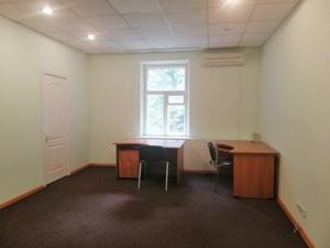 Офис, Саксаганского, Киев, R-27903 - Фото2