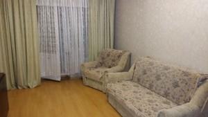 Квартира Коласа Якуба, 2, Київ, R-20363 - Фото3