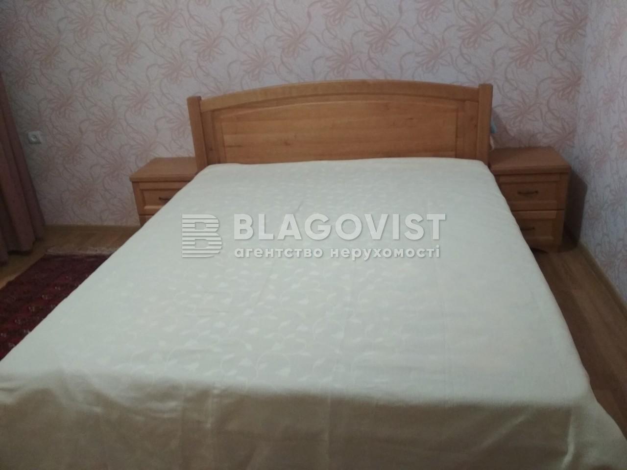Квартира R-24669, Стуса Василия (Радгоспная), 27, Киев - Фото 3