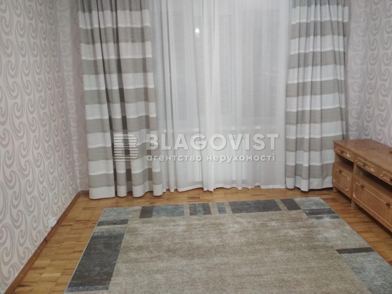 Квартира R-24669, Стуса Василия (Радгоспная), 27, Киев - Фото 5