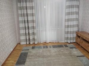 Квартира Стуса Василия (Радгоспная), 27, Киев, R-24669 - Фото 5