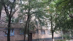 Квартира Туполева Академика, 5в, Киев, A-110436 - Фото 22