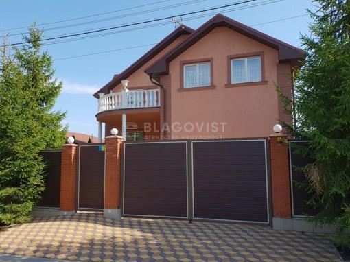 Будинок, R-14572