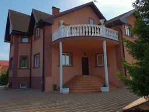 Дом Хотов, R-14572 - Фото 32