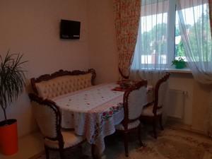 Дом Хотов, R-14572 - Фото 18