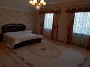 Дом Хотов, R-14572 - Фото 9