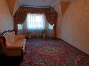 Дом Хотов, R-14572 - Фото 15