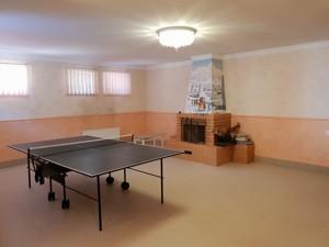 Дом Хотов, R-14572 - Фото 25