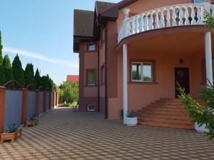 Дом Хотов, R-14572 - Фото 26