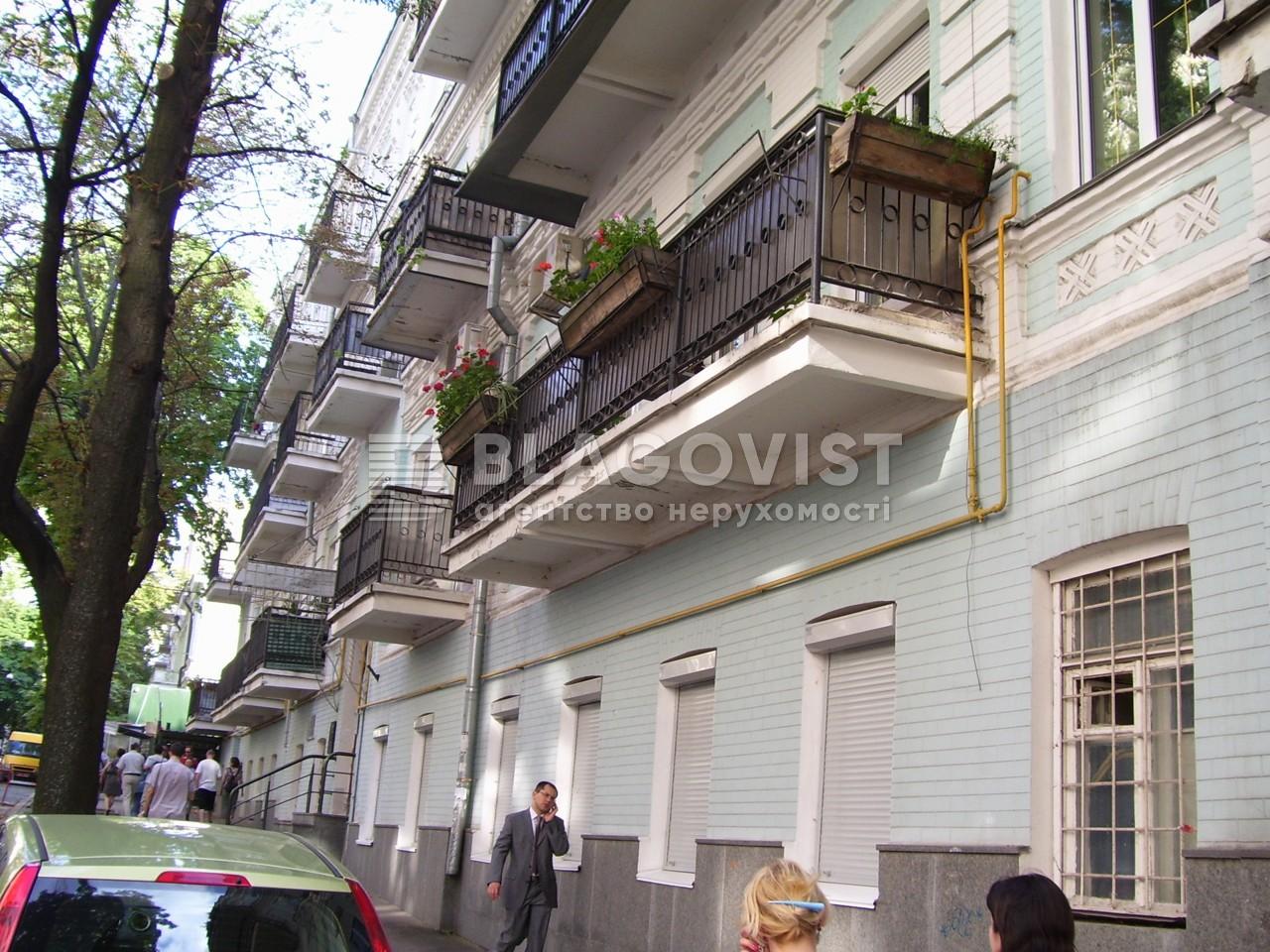 Квартира C-40311, Десятинна, 13, Київ - Фото 11