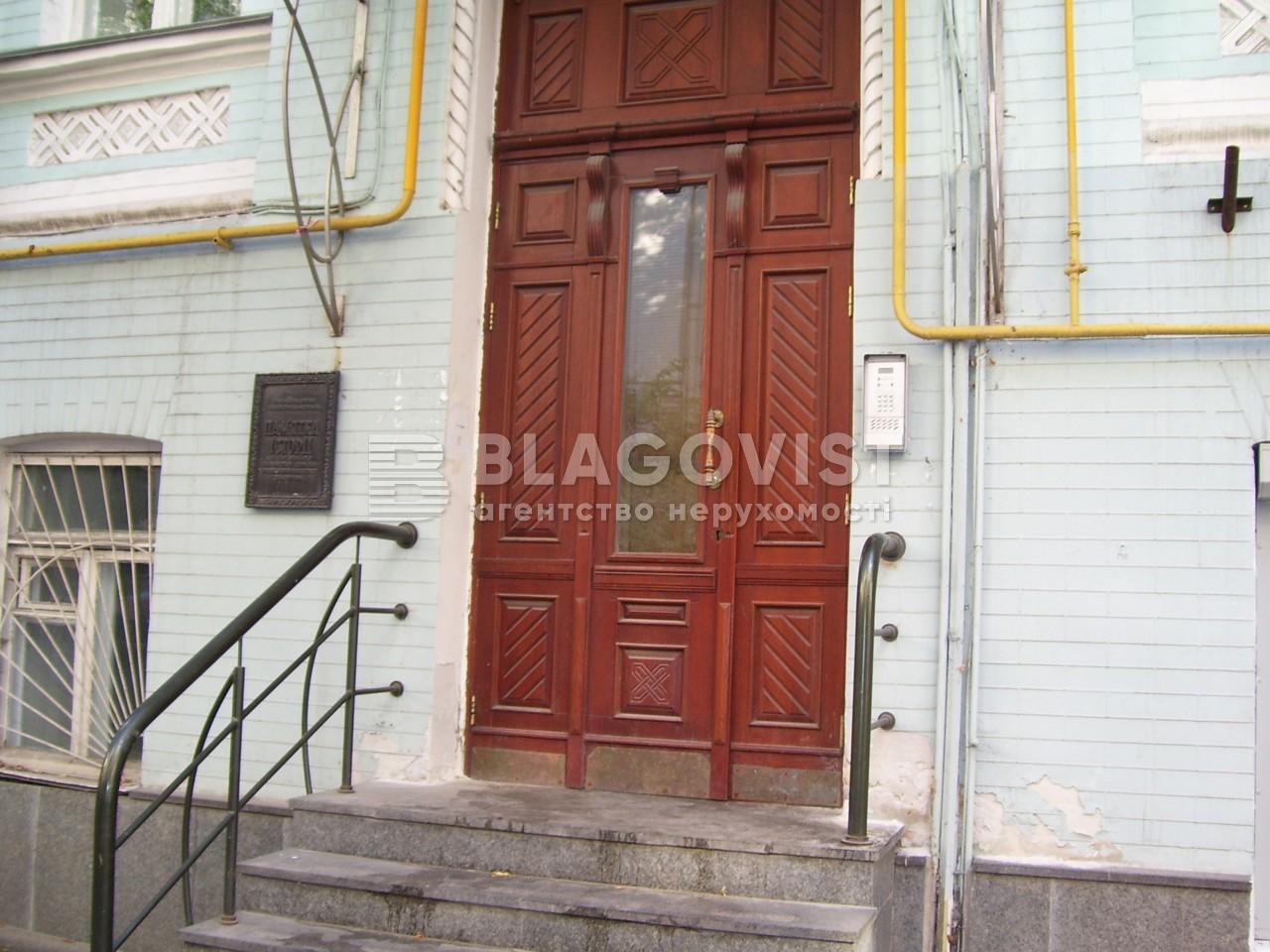 Квартира C-40311, Десятинна, 13, Київ - Фото 10