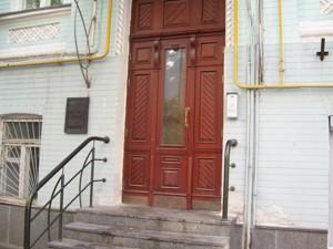 Квартира Десятинная, 13, Киев, C-40311 - Фото 11