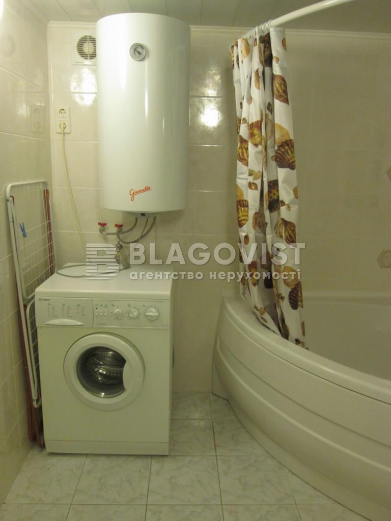 Квартира C-40311, Десятинна, 13, Київ - Фото 8