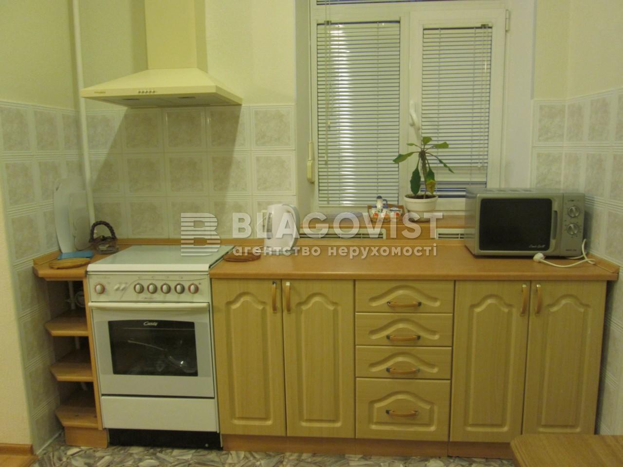 Квартира C-40311, Десятинна, 13, Київ - Фото 6
