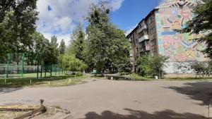 Квартира Туполева Академика, 5в, Киев, A-110436 - Фото 1