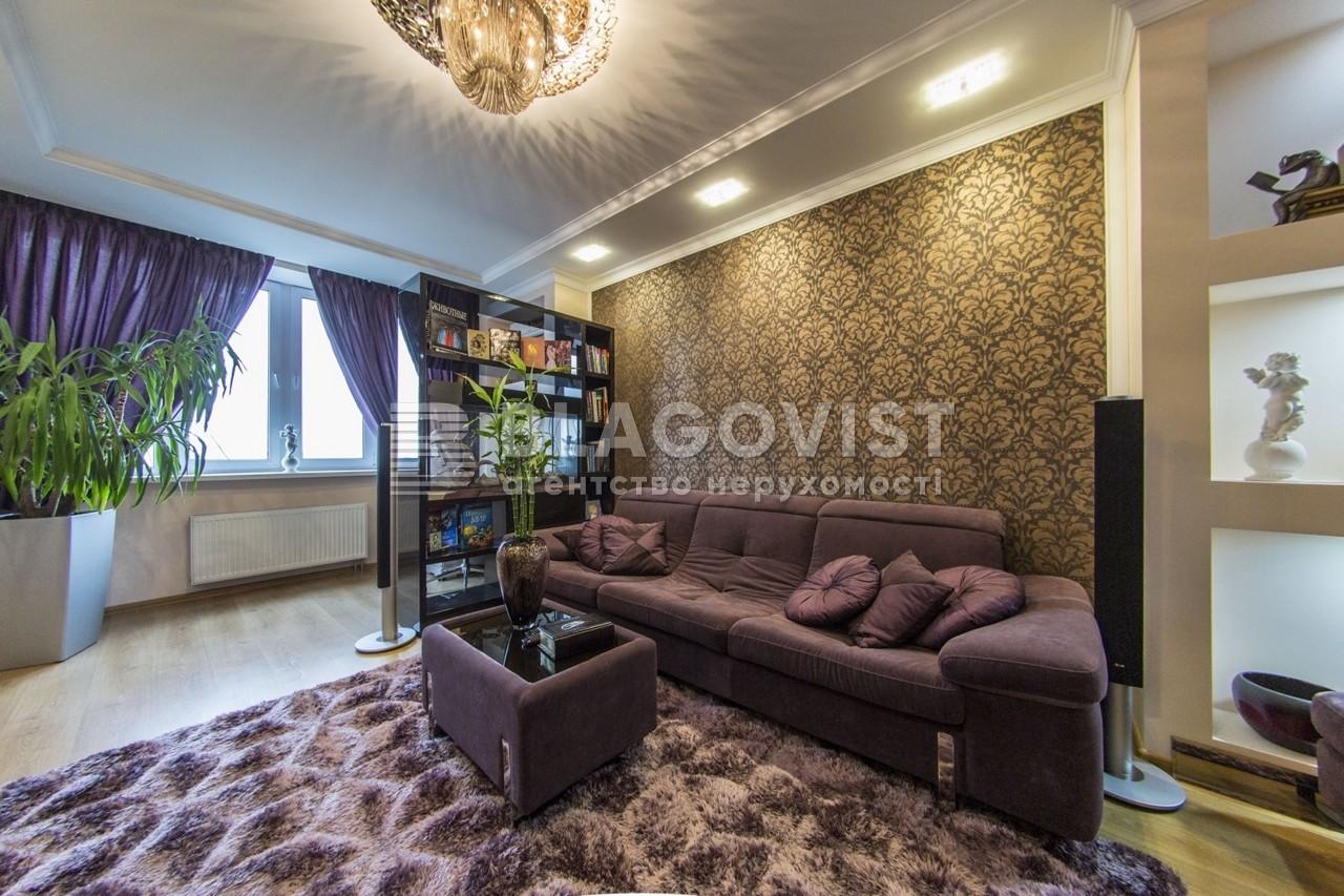 Квартира R-27913, Максимовича Михаила (Трутенко Онуфрия), 3г, Киев - Фото 9