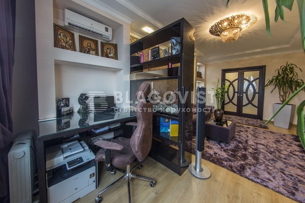 Квартира R-27913, Максимовича Михаила (Трутенко Онуфрия), 3г, Киев - Фото 10