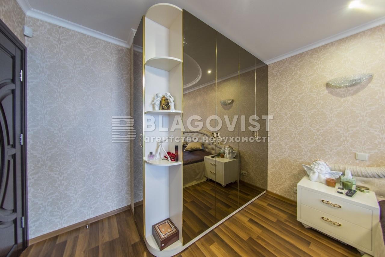 Квартира R-27913, Максимовича Михаила (Трутенко Онуфрия), 3г, Киев - Фото 15