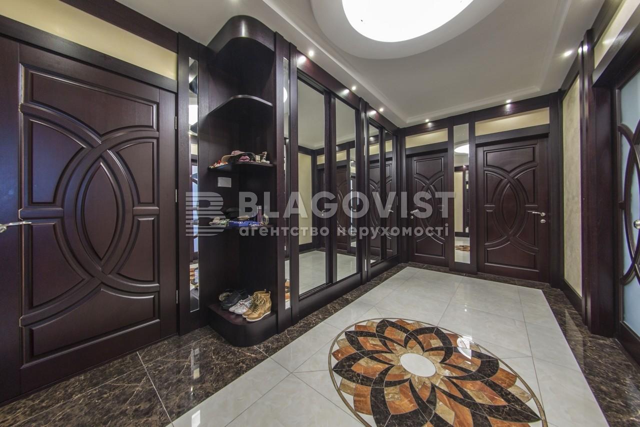 Квартира R-27913, Максимовича Михаила (Трутенко Онуфрия), 3г, Киев - Фото 27