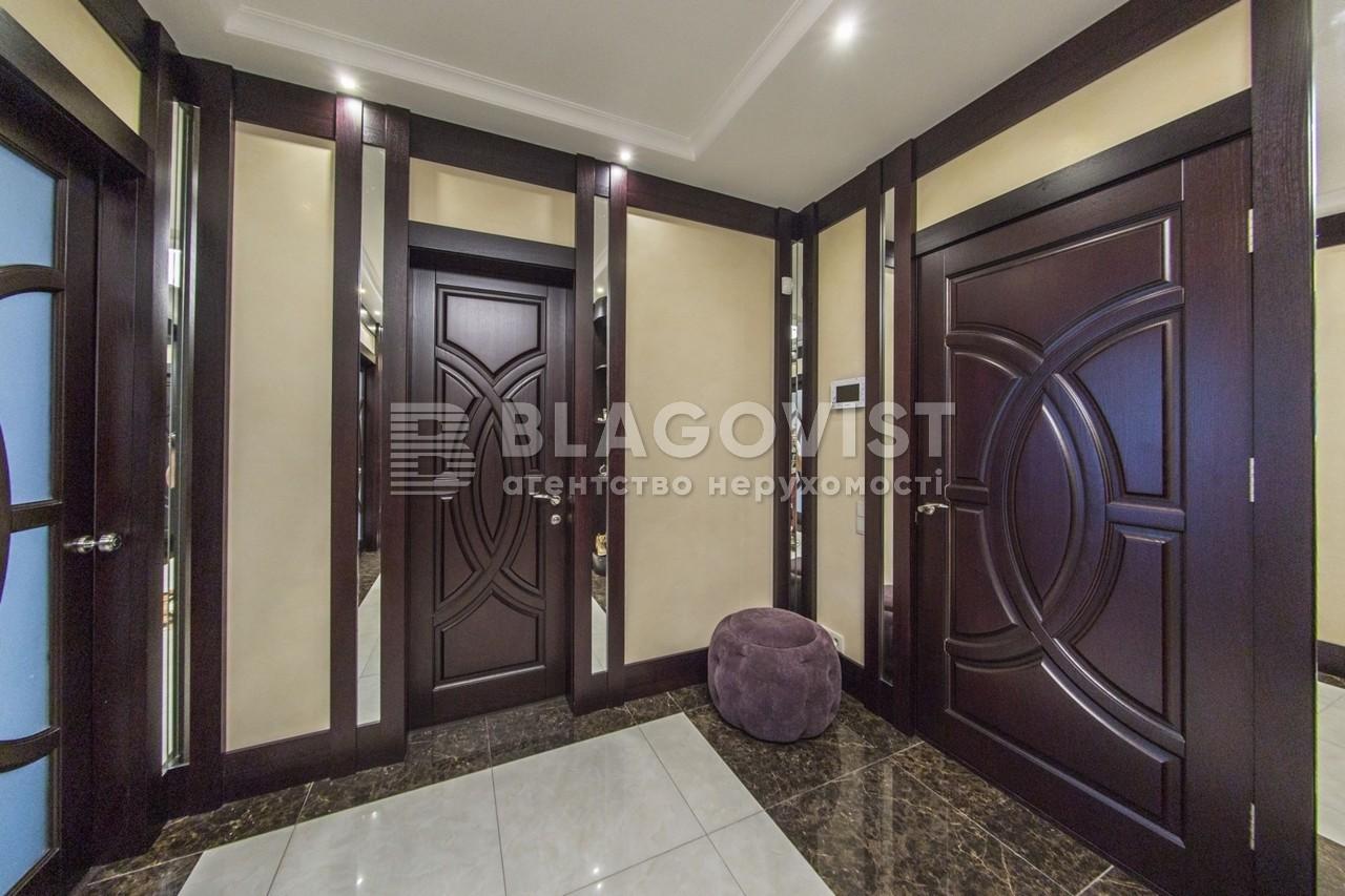 Квартира R-27913, Максимовича Михаила (Трутенко Онуфрия), 3г, Киев - Фото 28
