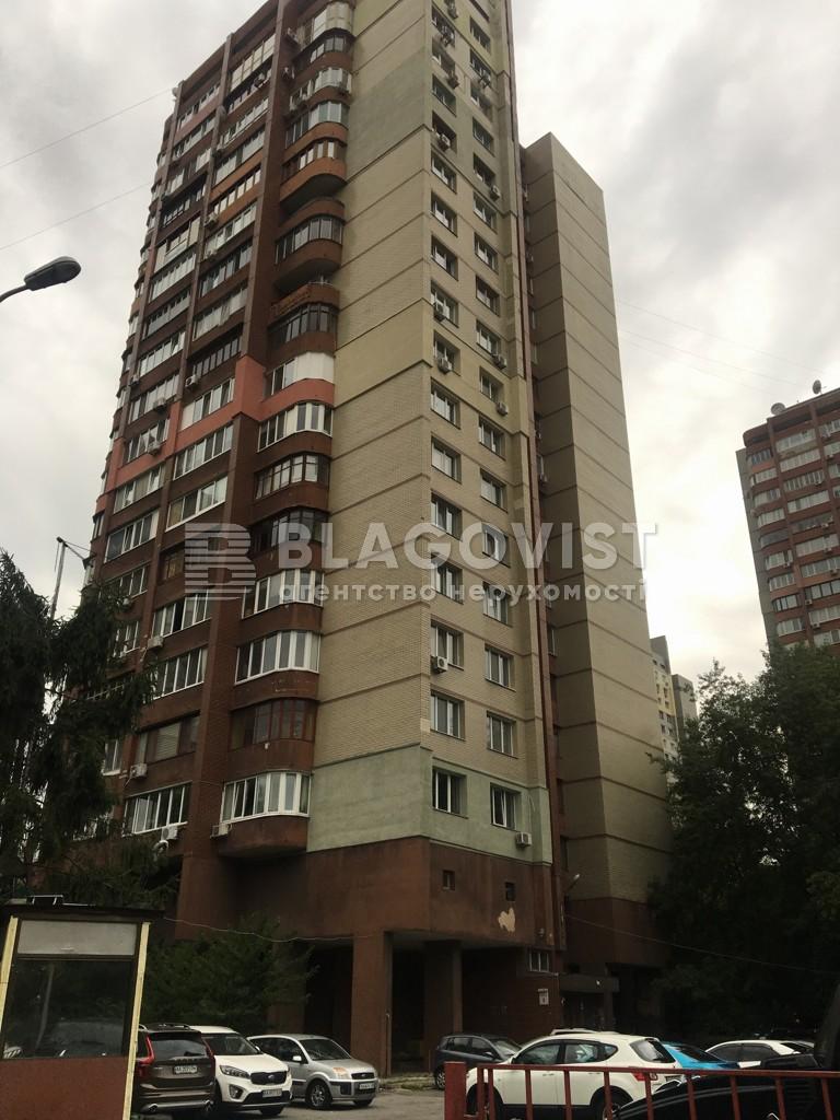 Квартира A-108083, Старонаводницкая, 8, Киев - Фото 1