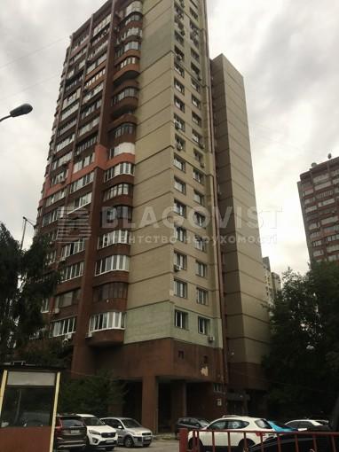 Квартира, A-108083, 8