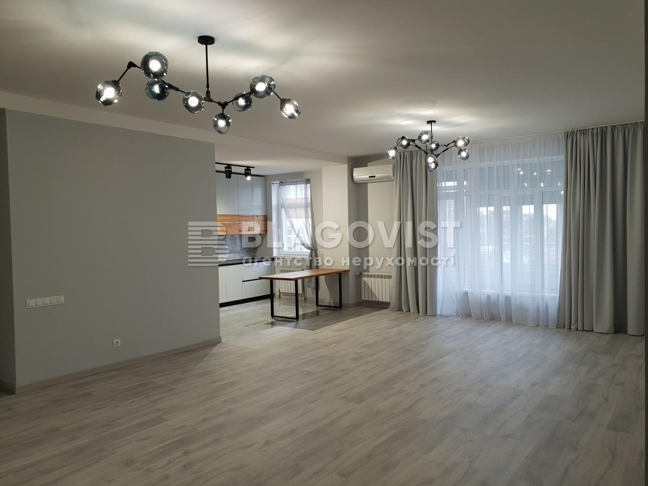 Квартира R-23956, Тургеневская, 46/11, Киев - Фото 6
