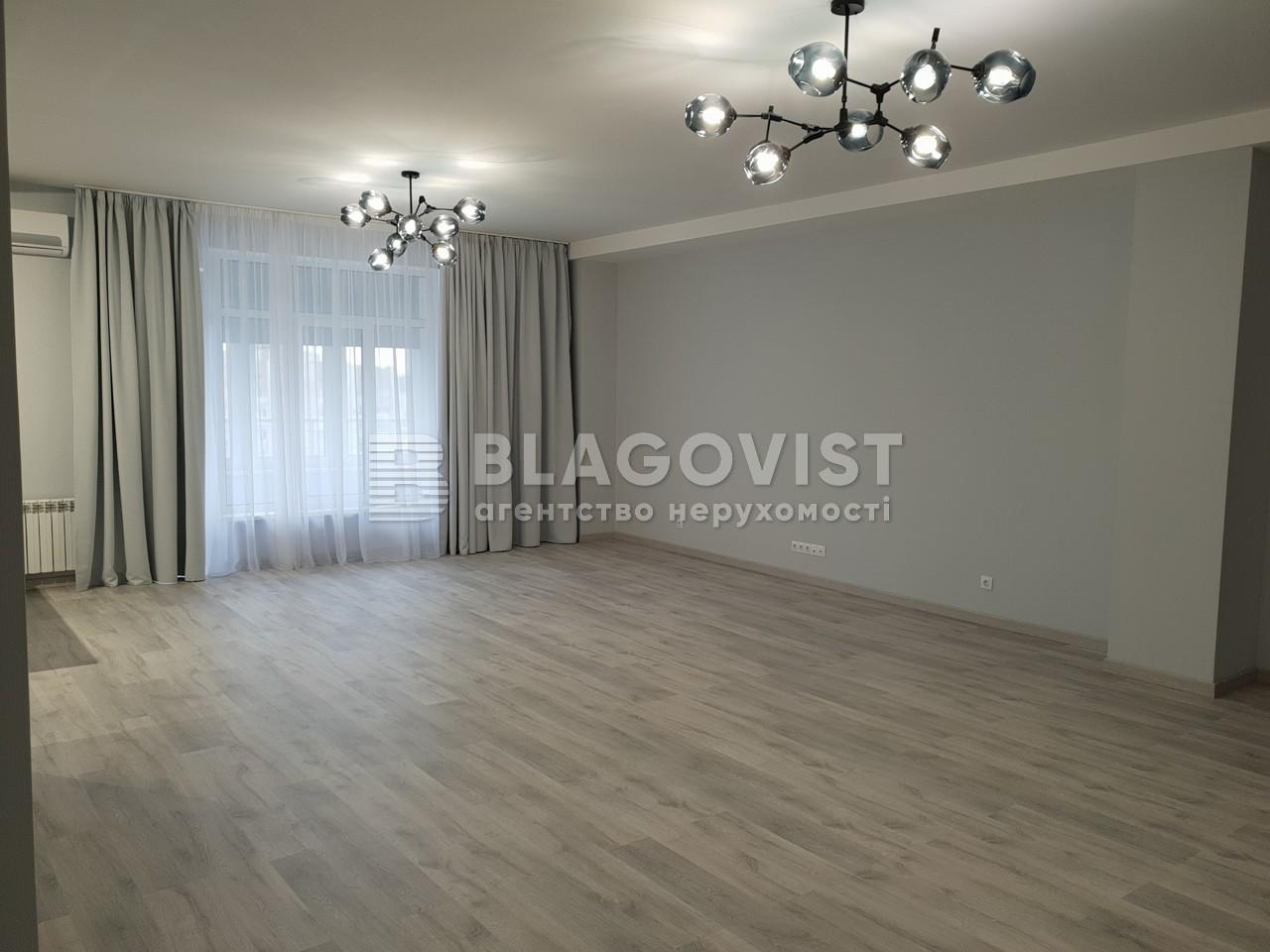 Квартира R-23956, Тургеневская, 46/11, Киев - Фото 7