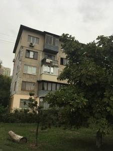 Квартира Перова бульв., 4, Киев, R-27888 - Фото