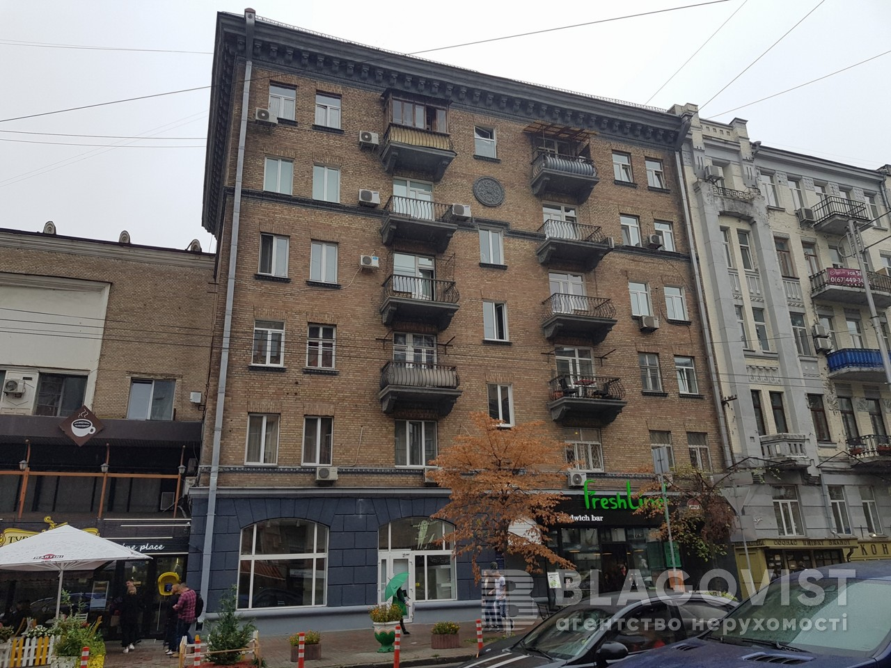 Магазин, Шота Руставели, Киев, P-26419 - Фото 1