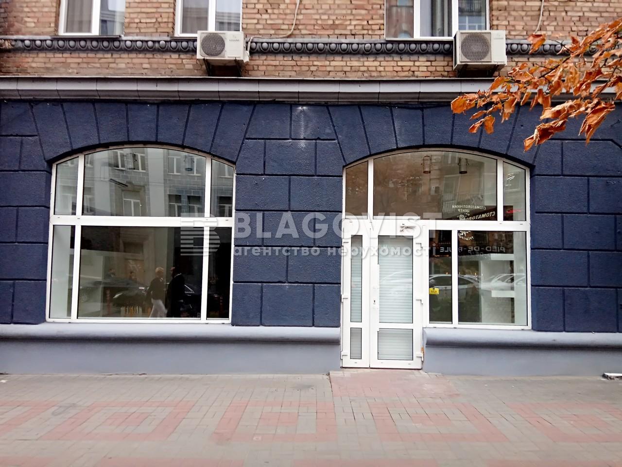 Магазин, Шота Руставели, Киев, P-26419 - Фото 3