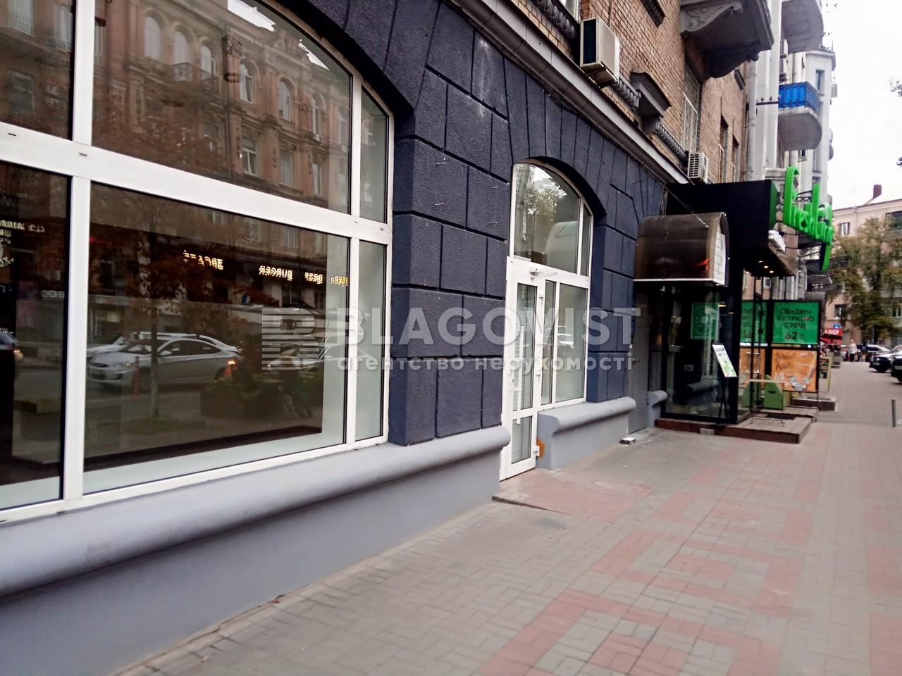 Магазин, Шота Руставели, Киев, P-26419 - Фото 18