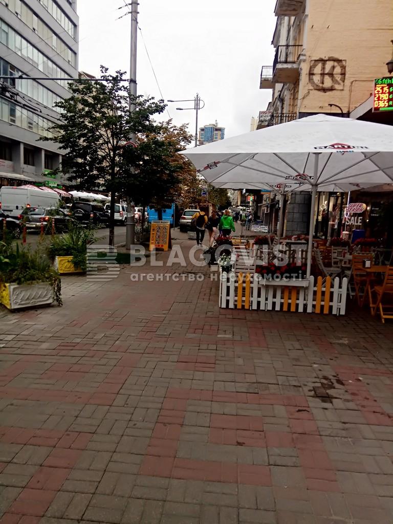 Магазин, Шота Руставели, Киев, P-26419 - Фото 20