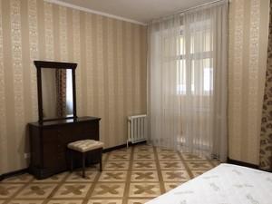 Квартира Павлівська, 26/41, Київ, Z-479033 - Фото 7