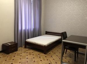 Квартира Павловская, 26/41, Киев, Z-479033 - Фото 8