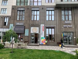 Нежитлове приміщення, Драгомирова, Київ, R-27968 - Фото 4