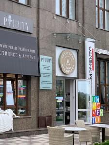 Нежитлове приміщення, Драгомирова, Київ, R-27968 - Фото3