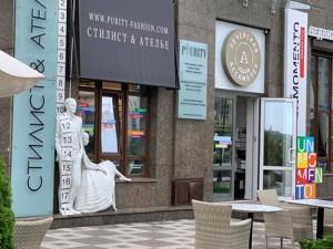 Нежилое помещение, Драгомирова Михаила, Киев, R-27968 - Фото