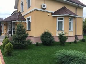 Дом Z-1186888, Новая, Козин (Конча-Заспа) - Фото 28